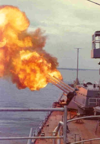 USS_Newport_News_1972_VN